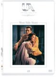 DVD West Side Story